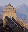 15) China Impressionen Reisefilm für Wartezimmer TV